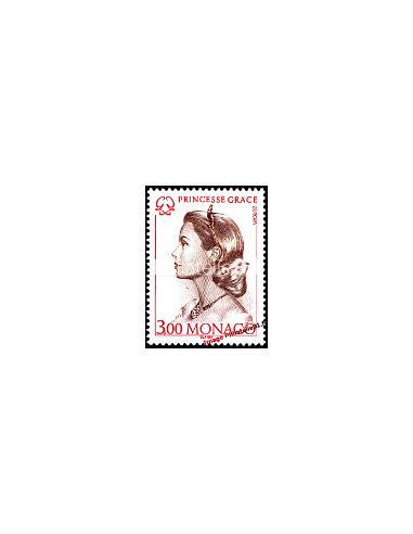 MONACO - n° 2037 - EUROPA 1996 - Princesse Grâce