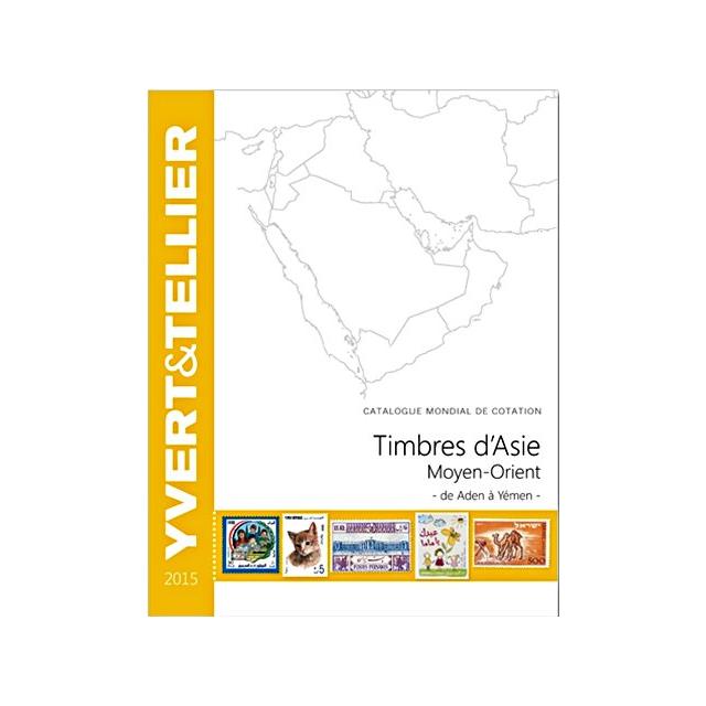 Asie - Moyen-Orient 2015, de Aden à Yemen - Yvert&Tellier