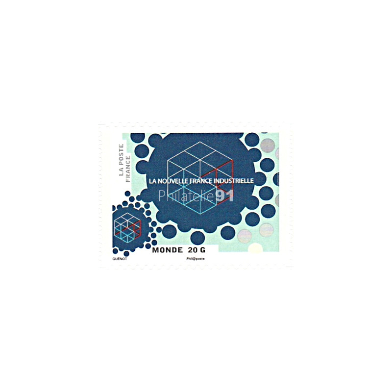 timbre adh sif n 1069 la nouvelle france industrielle timbres france. Black Bedroom Furniture Sets. Home Design Ideas