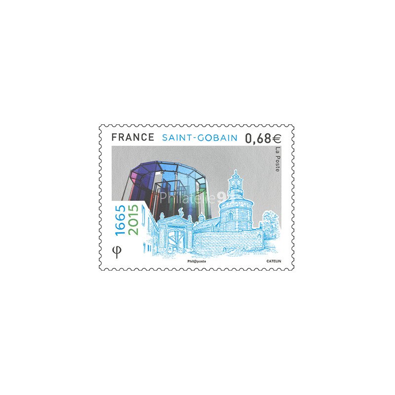 Timbre 4984 saint gobain collection timbres france for Saint gobain les miroirs