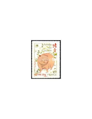 ADH. n° 103A - Année lunaire chinoise...