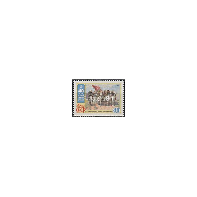 RUSSIE - n° 2252 ** - Cavalerie Rouge
