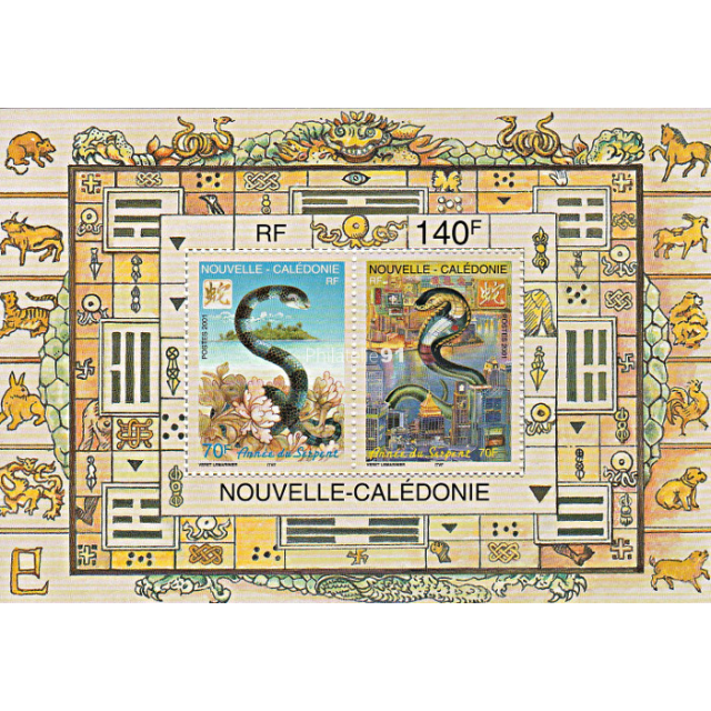 NOUVELLE CALEDONIE - BF n°   25 ** - Année chinoise du Serpent