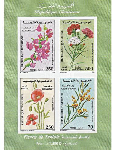 TUNISIE - BF n° 27C ** ND - Fleurs