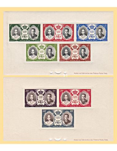 MONACO - BF n°   5 et 6 ** (Non émis) - Mariage Princier (161216-3)