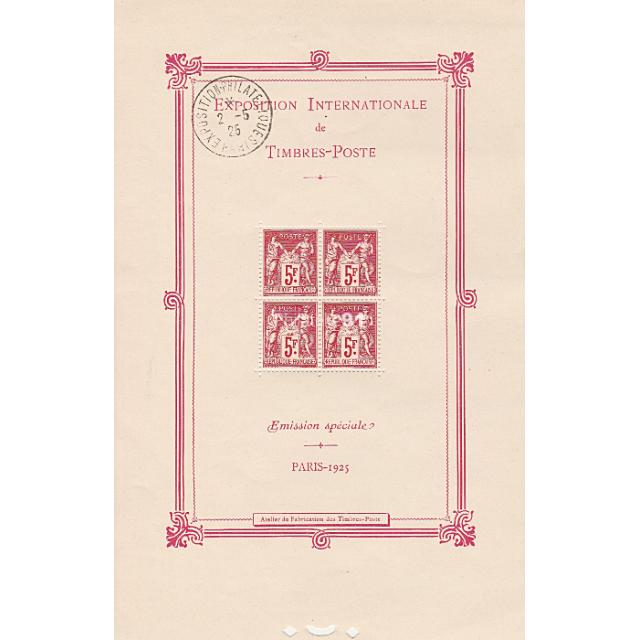 - BF    1b ** (avec cachet témoin) - Exposition philatélique de Paris (170130-2)