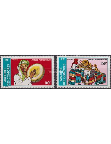 COMORES (Archipel des) - n° 104A à 104B  ** - Danses folkloriques - RARE