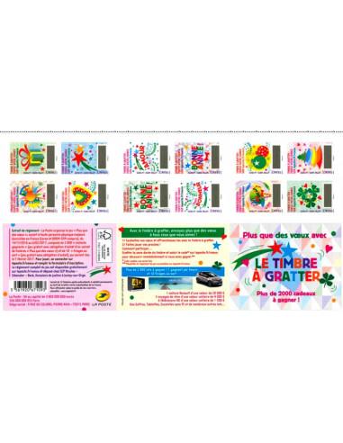 ADH. n°1336 à 1347 (BC1336) Rare : Carnet de 12 timbres - Plus que des vœux, le timbre à gratter