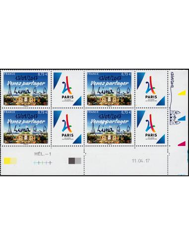 n° 5144 surchargé en COIN DATÉ 11-04-2017 - PARIS 2024 - Attribution des Jeux Olympiques 2024 à PARIS