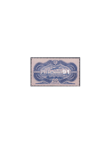 """PA n°  15 * - Poste Aérienne - Timbre """"Burelé"""" (171011-2)"""