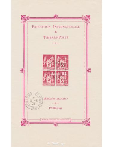 BF n°    1 Oblitéré - Exposition philatélique de Paris (171115-8)