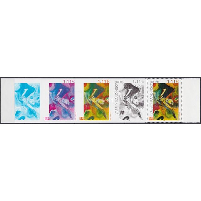 FRANCE - Décomposition de l'impression du timbre n° 3585 ** - Tableau de Kandinsky