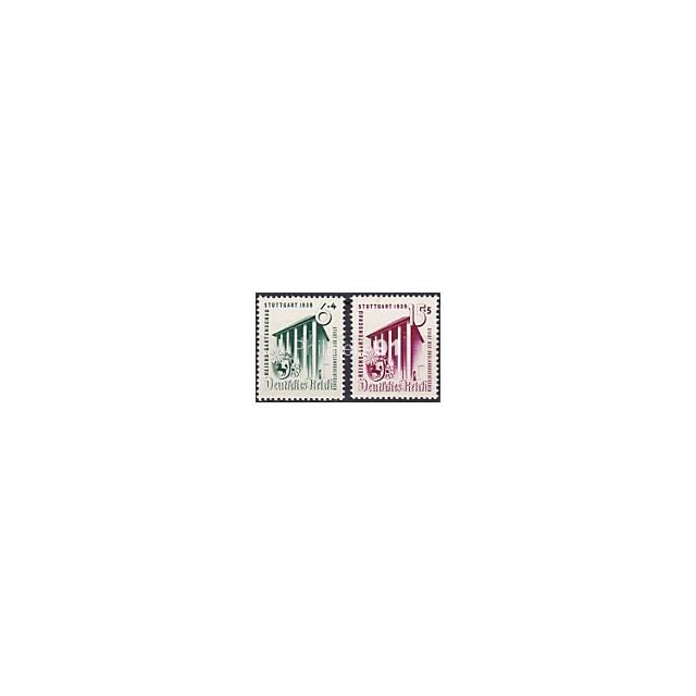 ALLEMAGNE - Reich - n°  632 à 633 ** - Exposition d'horticulture (181102-15)