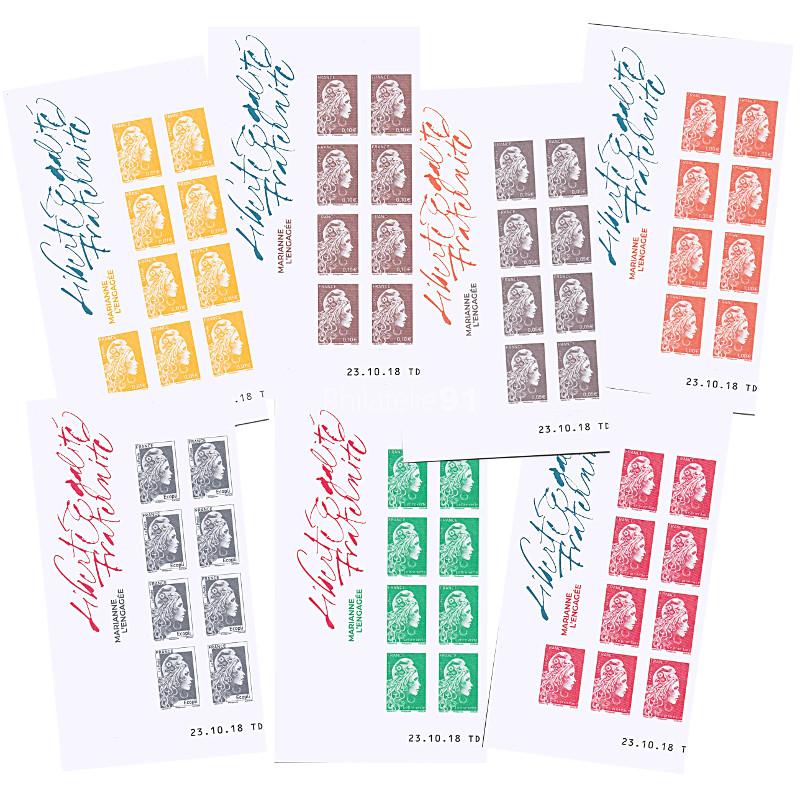 2018-11-09 - Série de 7 coins datés de la valeurs Marianne l'Engagée issus des feuillets non dentelés
