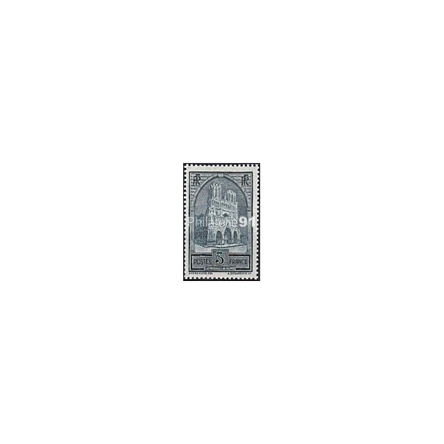 Timbre n°  259c ** - Cathédrale de Reims (190107-4)