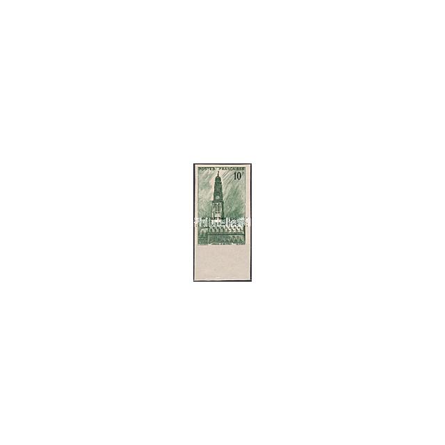 Timbre n°  567a ** (Non Dentelé) - Beffroi d'Arras (190109-7)