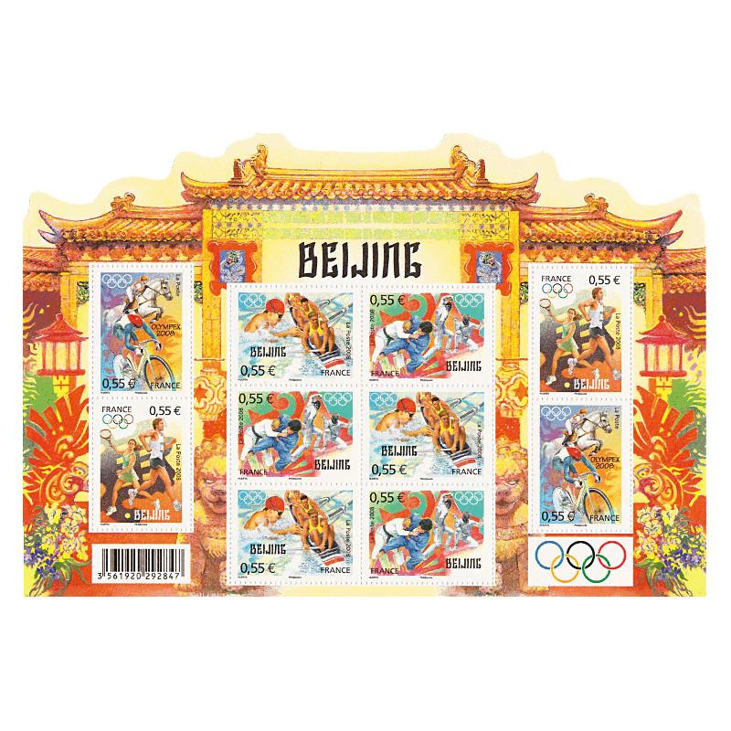 """BF n°  122 ** - Jeux Olympiques d'été """"Pékin 2008"""" - Variété sans phosphore (190208-7)"""