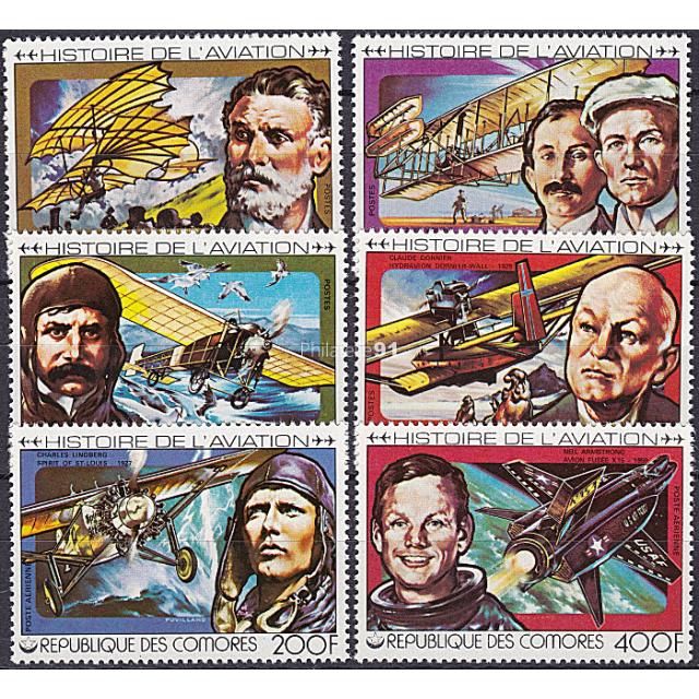 COMORES -  n°  229 à 232 + PA n° 147 à 148 ** -  Histoire de l'aviation