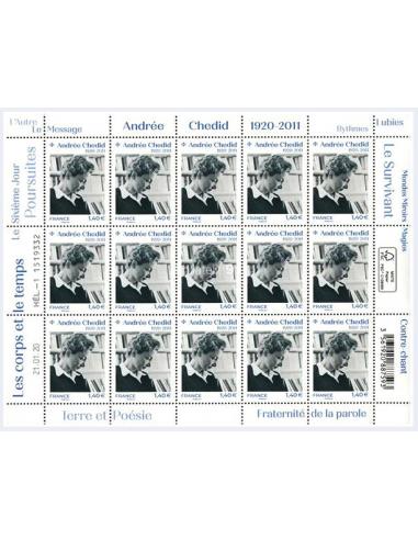 - F1 - Feuillet de France du timbre...