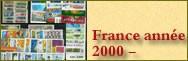 2000-2012